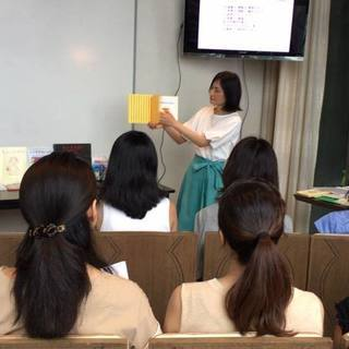 EQ絵本認定講師 - 神戸市