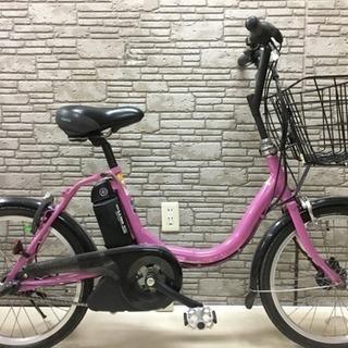 新基準 電動自転車 ヤマハ パスシティC  (リチウム)