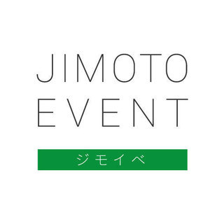 さぁ東京ライフを満喫しよう!秋の月見酒イベント【20代・地方出身者限定】