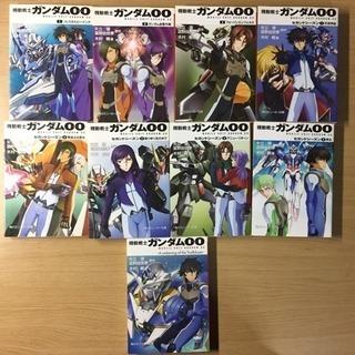【全巻セット】小説 機動戦士ガンダムOO  9巻完結