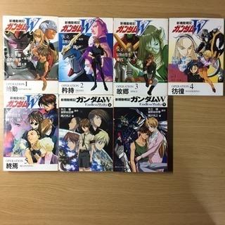 【全巻セット】小説 新起動戦記ガンダムW5巻、エンドレスワルツ ...