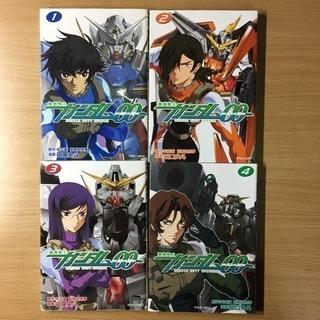 【全巻セット】漫画 機動戦士ガンダムOO 全4巻完結