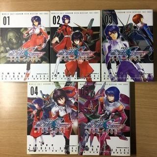 【全巻セット】漫画 機動戦士ガンダムSEED DESTINY T...