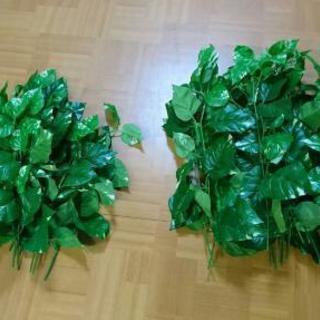 【値下げ💴⤵】人工観葉植物(ポトスの葉)