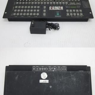 DMXコントローラー