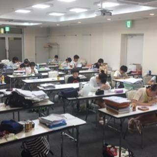 中学受験の為の算数ハイレベル講座 - 受験