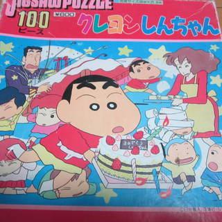 ☆クレヨンしんちゃん 初期の頃のパズル