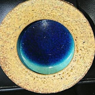 直径12cm【日本伝統硝子工芸陶器】色合いが綺麗♪保管品