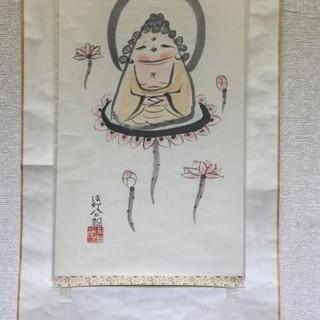 ◆【お釈迦さん】掛け軸 福仏 天台大佛師法印公朝◆良品◆