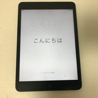 iPad mini Wi-Fi 16GB 第1世代 ブラック