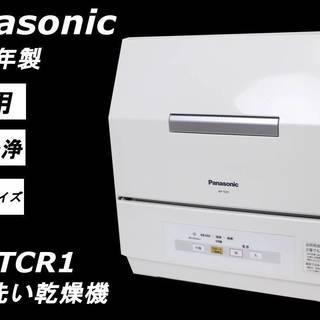 008)パナソニック 食器洗い乾燥機 プチ食洗 NP-TCR1 二...
