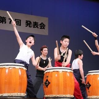 小学生の和太鼓教室 − 東京都
