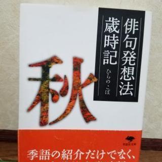 俳句カフェ