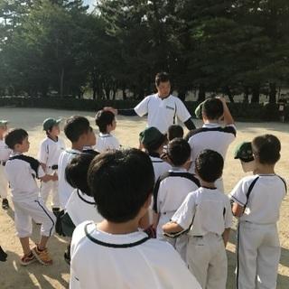 幼児〜小学生の野球教室滋賀県野洲市