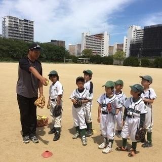 幼児〜小学生の野球教室京都市伏見区