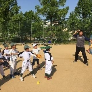 幼児〜小学生の野球教室京都府宇治市