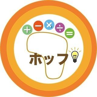 【無料】頭の体操 脳活