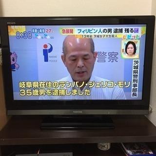 テレビ 東芝 TOSHIBA REGZA レグザ 32型 テレビ台付き