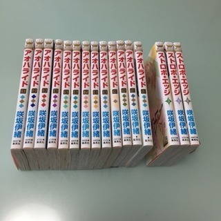 アオハライド全巻+ストロボ・エッジ(3・9・10巻)