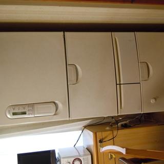 東芝 冷凍 冷蔵庫 465L 2000年 9/30に!