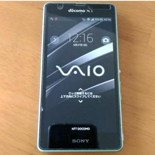 ドコモ Xperia A 美品本体のみ 格安SIMに最適