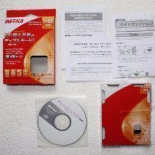 BUFFALO 11n対応 11g/b 無線LAN子機 親機-子機...