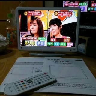 DVD 内臓フルセグテレビ
