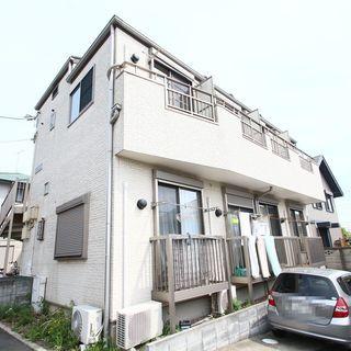 🉐初期費用3万円🙂BT別ロフト付で家賃46000円✌️新宿へ45分...