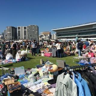 川崎競馬秋まつり2017フリーマーケット