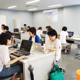 月1回Illustrator、Photoshop講師募集(有償ボランティア) - 川崎市