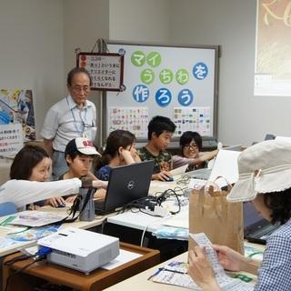 月1回Illustrator、Photoshop講師募集(有償ボランティア) − 神奈川県