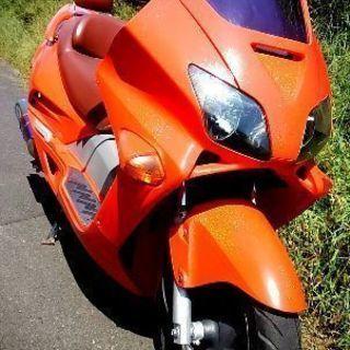 フォルツァ 06 ラメ入りオレンジ