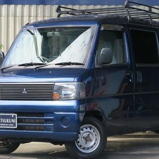 【誰でも車がローンで買えます】H16 ミニキャブバン CDハイルーフ 紺 完全自社ローン※金利0%の画像