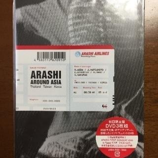 ★貴重★嵐 DVD ARASHI AROUND ASIA 初回限定...