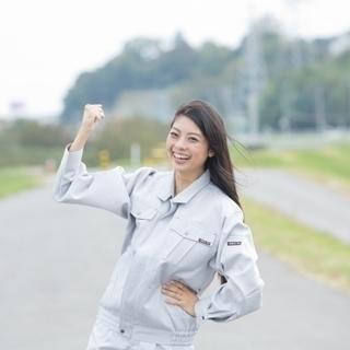 栃木県小山市 運搬車両の組立て作業 ベテランの方活躍中!!4名募集