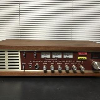 レトロ!! CB 無線機