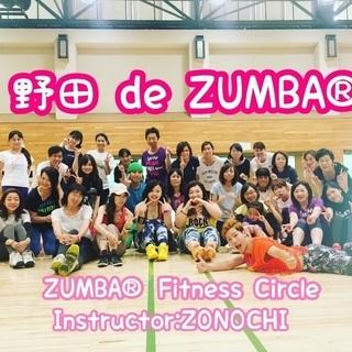 9月24日(日)は野田deZUMBA®!!!
