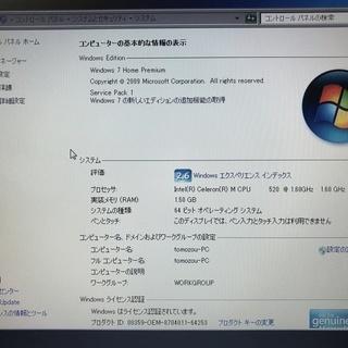 ノートPC 富士通製 Windows7 【格安にて!】