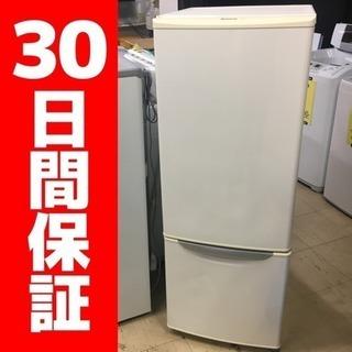 ナショナル 165L 2ドア冷蔵庫 NR-B171J ホワイト