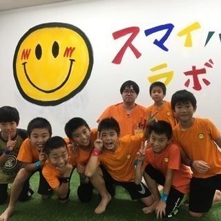ユニフォーム・縄跳び代無料!2歳〜12歳対象の幼児体操教室