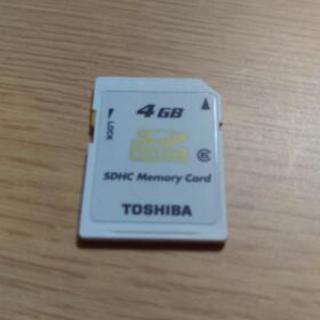 東芝 SDHCカード 4GB