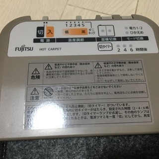 電気カーペット2畳 - 福岡市