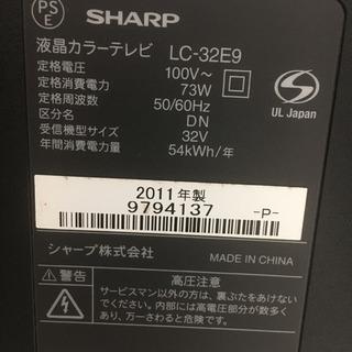 TV 32型 - 東大阪市