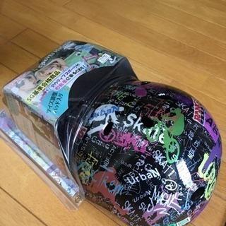 【新品未使用】子供用ヘルメット