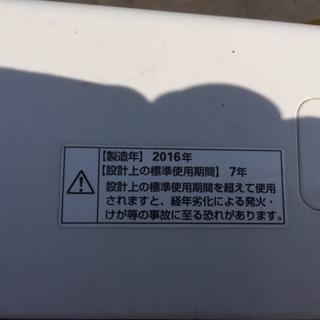 アクア製 2016年製 洗濯機 5.0kg - 家電
