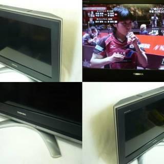 TOSHIBA 26C3700  26V型液晶テレビ 08年製 REGZA  - 八王子市