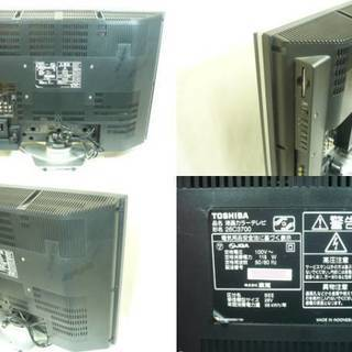 TOSHIBA 26C3700  26V型液晶テレビ 08年製 REGZA  - 家電
