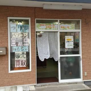 不要品買取・無料回収・買取処分 北海道内出張引き取り開始しました