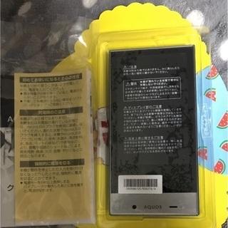 美品    ソフトバンク AQUOS crystal 305SH