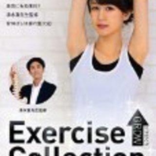 雑誌でも話題★ねこ背を良くしてダイエット!背伸ばし体操 - 教室・スクール